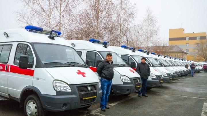 Реанимации на базе «Газели»: станциям скорой Южного Урала вручили 55 новых машин