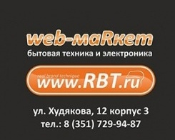 Реальный салон с ценами интернет-магазина