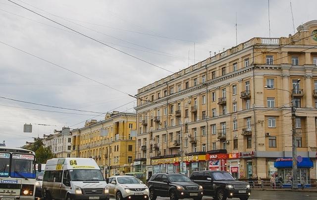 Аренда госнедвижимости в центре Челябинска заметно подешевеет