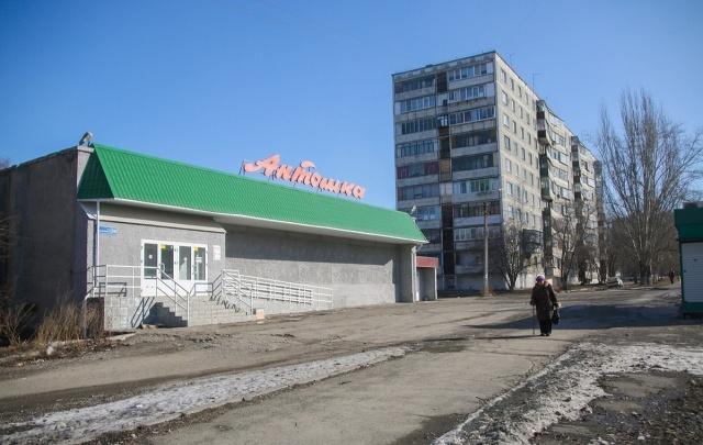 «Антошка» на клюшке: известный челябинский магазин выставили на продажу
