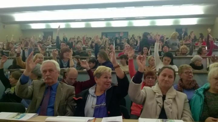 Услышьте нас: ярославцы проголосовали за изменения в генплан города