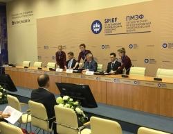 «Центр-инвест» и донское правительство подписали соглашение на инвестфоруме