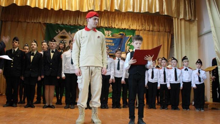 Центр патриотического воспитания открылся в Устьянском районе