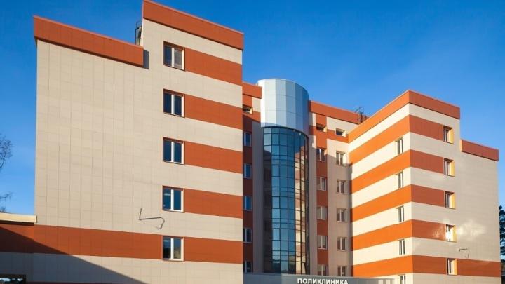 «Мозговой центр» южноуральской онкологии: в Челябинске достроили новую поликлинику