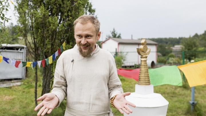"""Главный буддист Ярославля: «""""ВКонтакте"""" – это обитель зла, но приходится там сидеть»"""