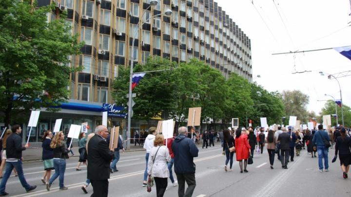 В Ростове из-за парада Победы ограничат движение по центральным улицам