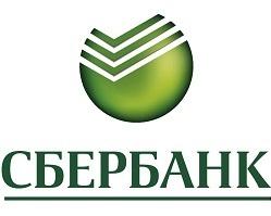 В экономике Калмыкии работает более 800 миллионов рублей кредитов Сбербанка