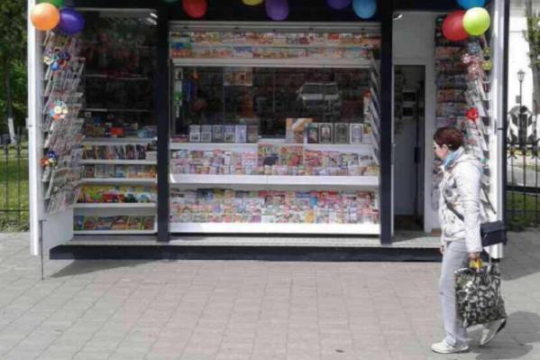 Новенькие ларьки уже красуются на улицах Ярославля