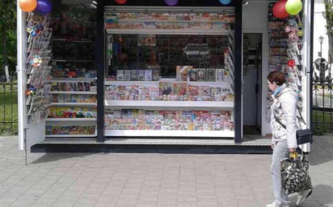 В Ярославле установили новые газетные киоски