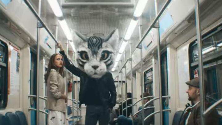 DJ Smash выпустил клип на песню «Моя Любовь». Главный герой видео — человек с головой кота