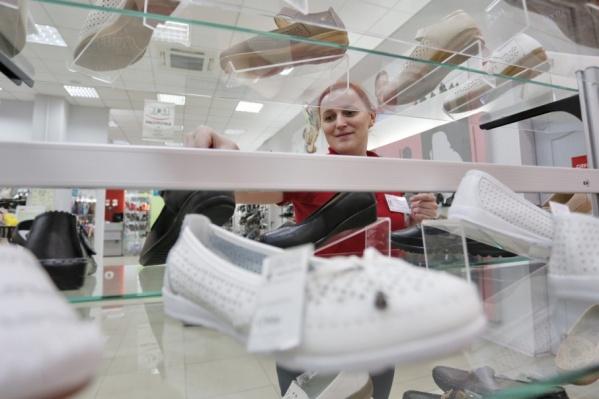 Каждая пара туфель и ботинок получит электронную метку
