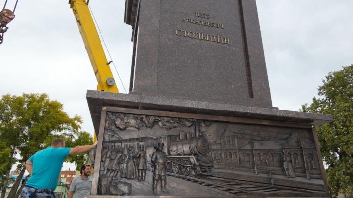 Приняли до последней буквы: Челябинск стал хозяином памятника Столыпину