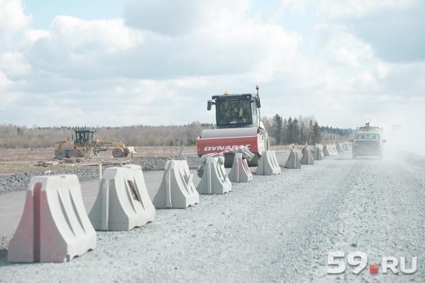 Всего обновят 41 километр дороги