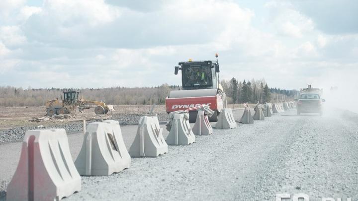 Подъезд к Перми будет отремонтирован за счёт грузоперевозчиков