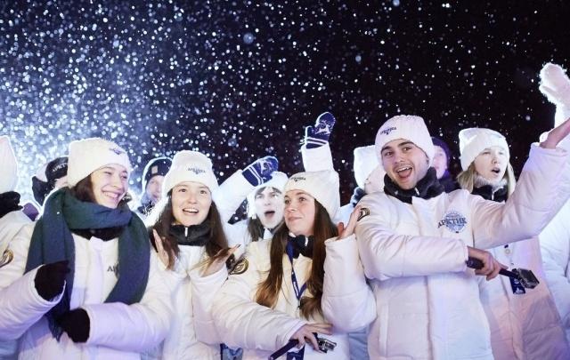 Стартовал молодёжный образовательный форум «Арктика. Сделано в России»