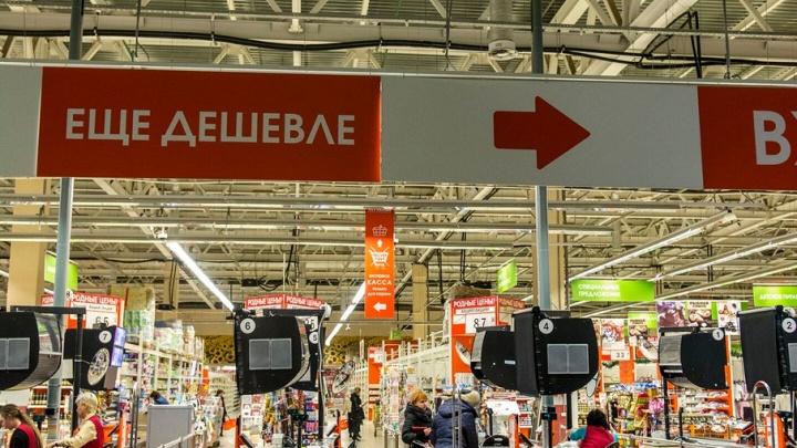 Продажу алкоголя ограничат в дни празднования 80-летия Ростовской области