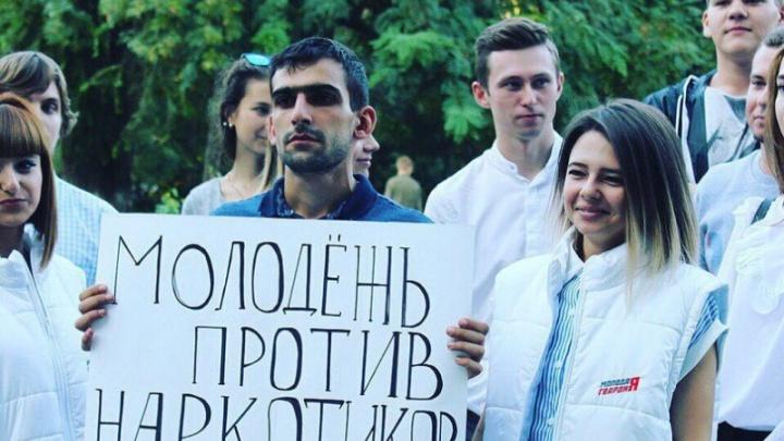 В Волгограде членов Молодежного парламента массово выгоняют за прогулы