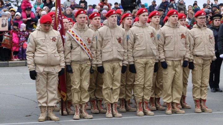 Юнармейцами стали еще 90 школьников Поморья