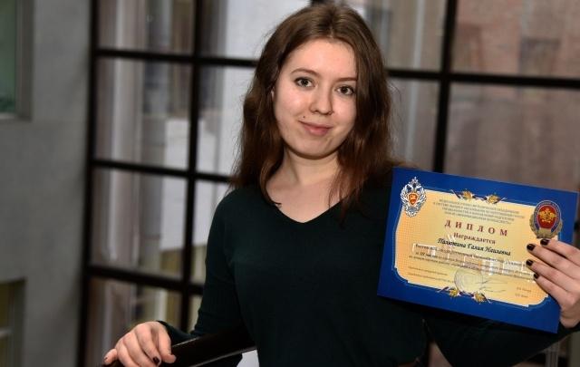 Магистрант РИНХа заняла третье место во Всероссийском конкурсе студенческих исследований