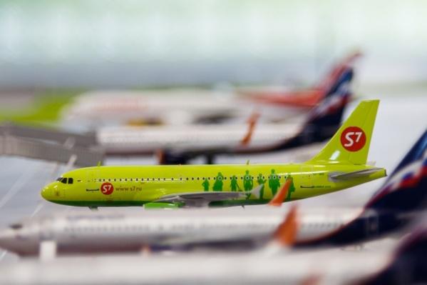 Туман вновь не пустил столичные самолеты в рейс