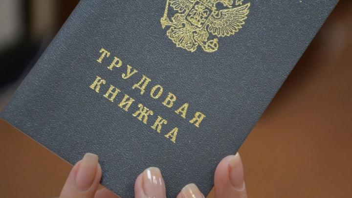Двое руководителей МУПов Северодвинска покинули свои посты после вмешательства прокуратуры