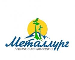 Санаторий «Металлург» наградили сертификатом «Предприятие года – 2016»