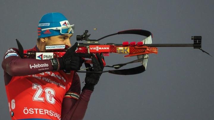 Тюменские биатлонисты остались без медалей в спринтерской гонке на этапе Кубка мира в Эстерсунде