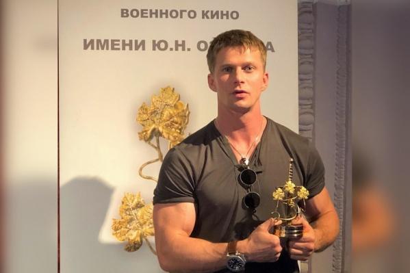 Роман Курцын получил награду за «Крым»