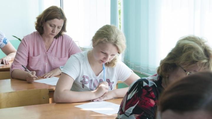 Проверят на знание русского языка: в Ростовской области протестируют новые технологии проведения ЕГЭ