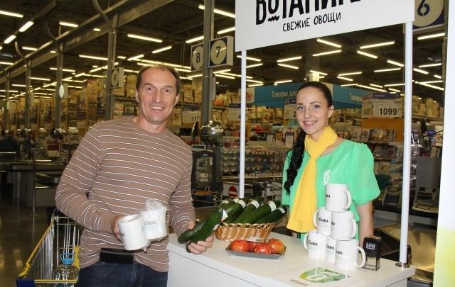 Волгоградские покупатели проверили овощи «Ботаника» на нитраты