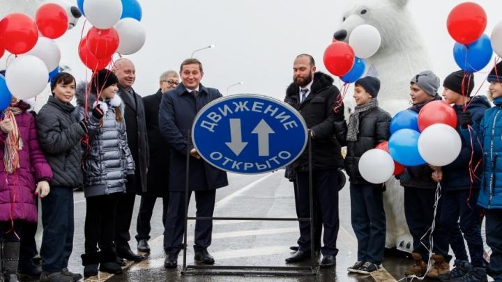 В Волгограде с белыми медведями и детьми открыли Нулевую Продольную