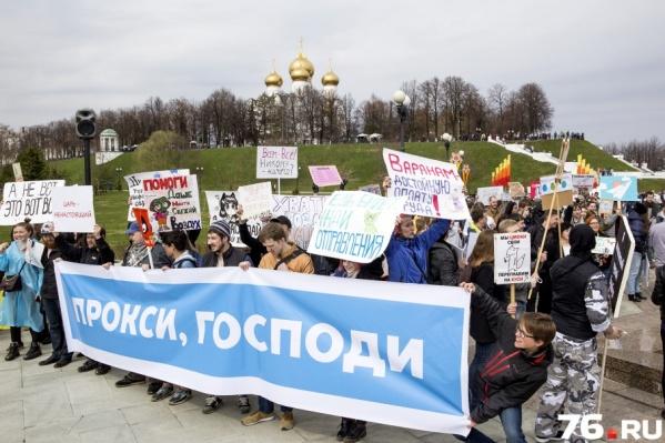 В Ярославле монстрация прошла уже шестой раз