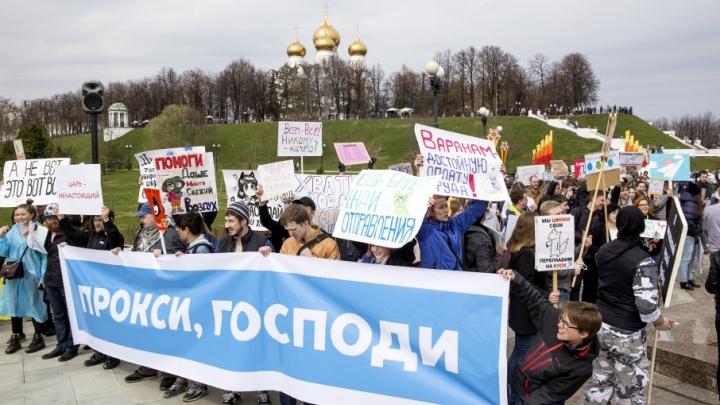 «Прокси, господи»: ярославские монстранты выступили в защиту создателя Telegram Павла Дурова