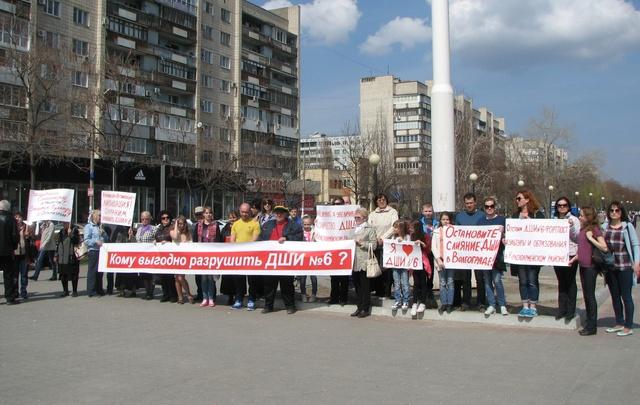 Волгограды собрали больше тысячи подписей за сохранение Детской школы искусств №6