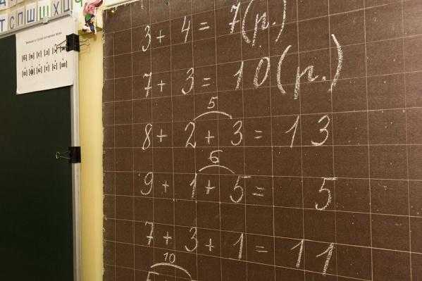 Школьники Пролетарки начнут новый учебный год в отремонтированном корпусе школы