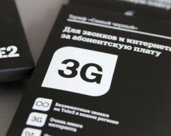 Tele2 запускает выгодные тарифы связи в Волгограде