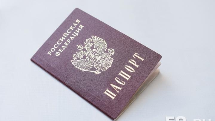 В Чайковском мужчина отправился в тюрьму за то, что исправил цифру в паспорте