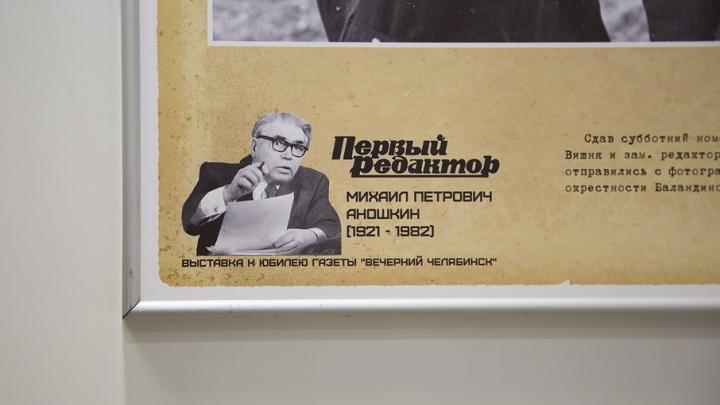Редкий кадр: первый редактор «Вечернего Челябинска» переправлял бойцов через Вислу