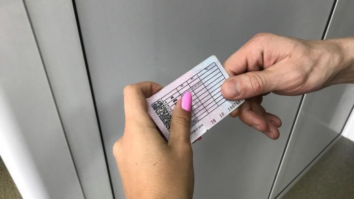 Ярославца поймали с поддельными водительскими правами