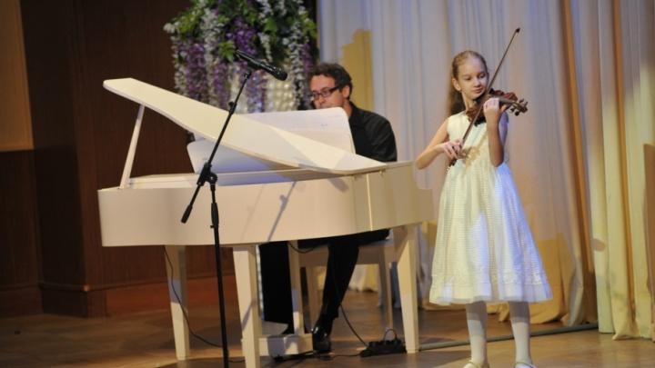 Юные дарования из Ярославля получили от губернатора денежные премии