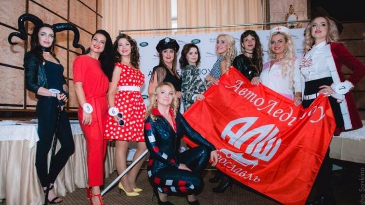 Лихая пиратка и озорная медсестра: участницы «АвтоЛедиШоу» удивили откровенными нарядами