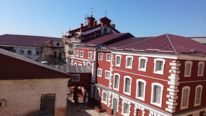Кресты над СИЗО: в Волгограде завершилась реконструкция тюремного замка