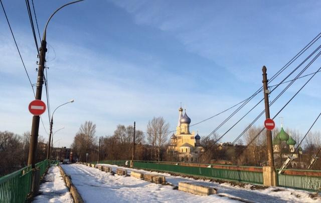 Мост через Которосль в Ярославле разберут