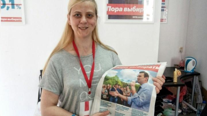 Сотрудницу пермского штаба Навального Наталью Вавилову оштрафовали на 10 тысяч рублей