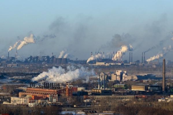 Эксперты назвали главной проблемой региона грязный воздух и выбросы промпредприятий
