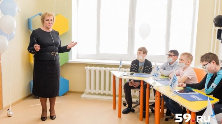 Рассказала о Крестовой и Вишере. Министр образования Прикамья на час стала учителем у онкобольных детей