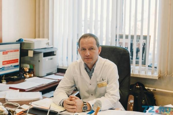Михаил Наумов, руководитель амбулаторно-диагностической службы ГАУЗ ТО «Многопрофильный клинический медицинский центр «Медицинский город», главный внештатный онколог Тюмени