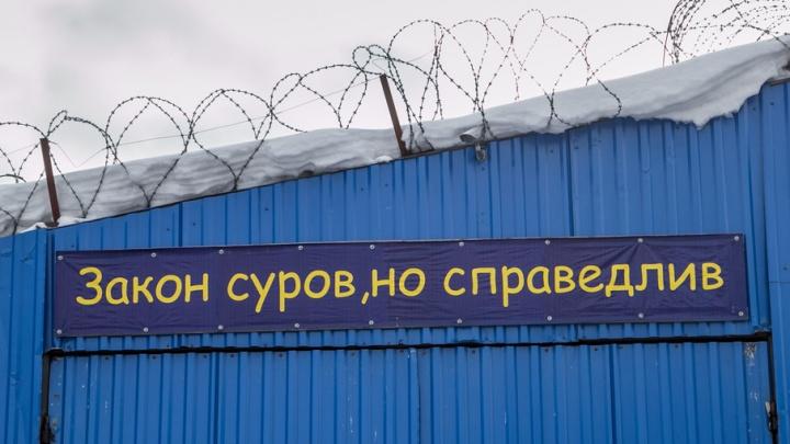 Архангельский серийный убийца Бушуев получил 25 лет строгого режима