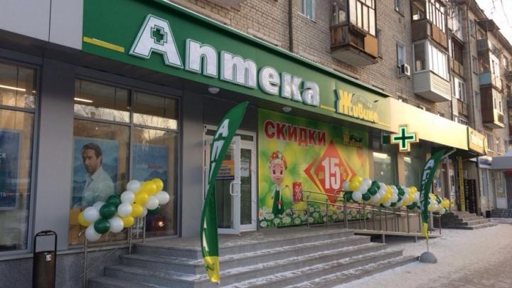 Лекарства по низким ценам: выгодная аптека Урала наконец-то появилась в Тюмени