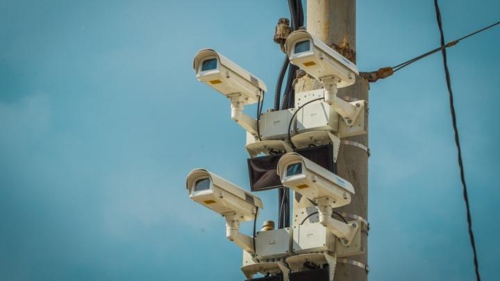 Мы присмотрим за вами: в Ростове запустили интеллектуальную систему видеонаблюдения